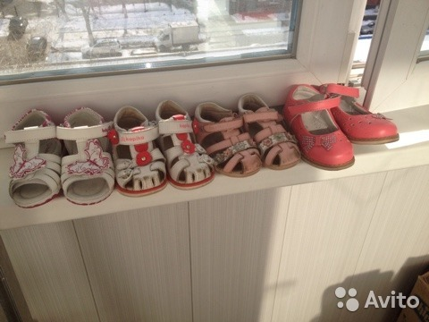 Интернет-магазин детской обуви Капика