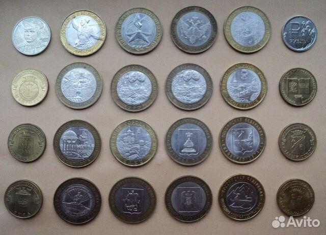 Юбилейные монеты продать в воронеже альбомы под монеты купить
