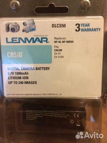 Купить батарею Casio NP-20 NP20 Exilim EX-S100