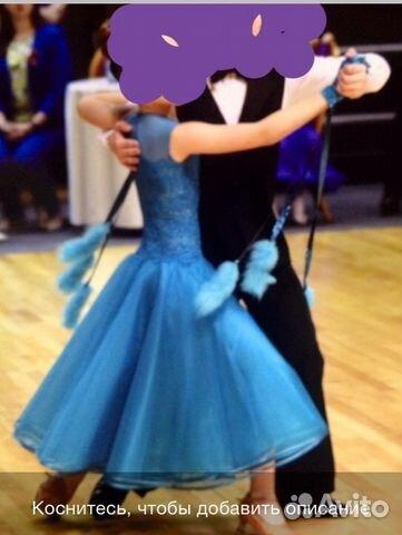 Куплю платье на авито для бальных танцев