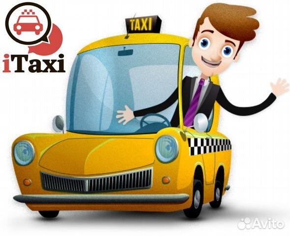 Работа в лисках аператор в такси