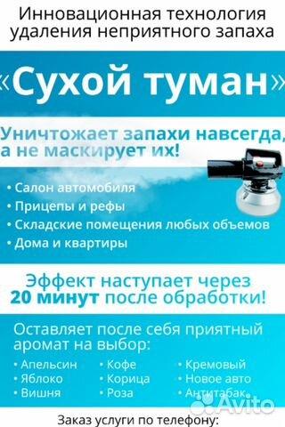 Объявления калининград услуги сландо бесплатное объявление хабаровск