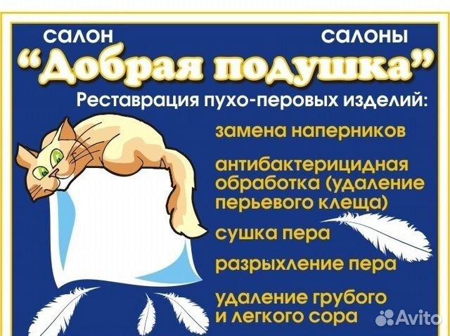 Подать объявление на авито нефтекамск бесплатно добавить объявление продам квартиру москва
