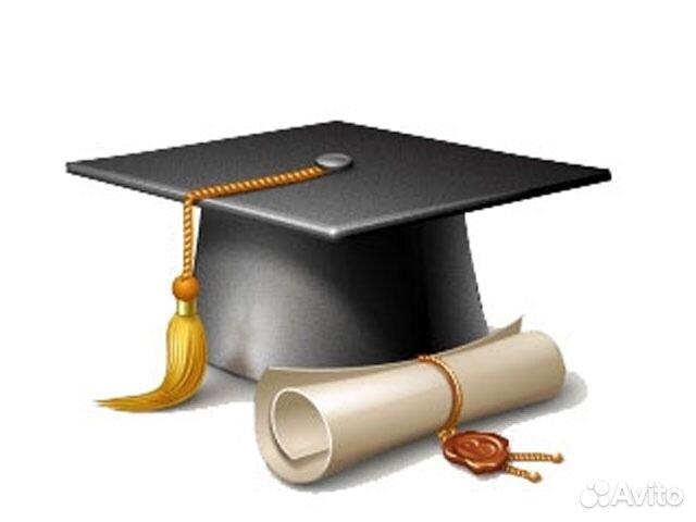 Услуги Помощь с курсовыми дипломами и контрольными работ в  Помощь с курсовыми дипломами и контрольными работ фотография №1