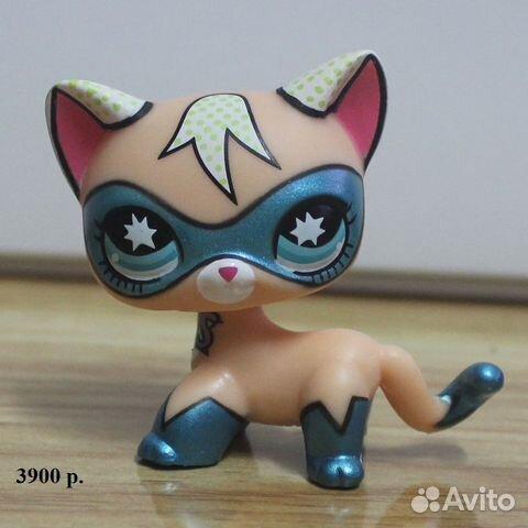 Super cat pet products