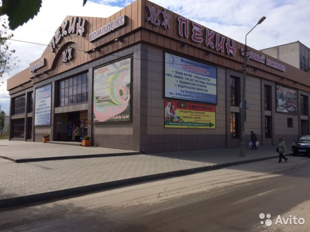 Аренда торговых площадей в ТК Пекин - купить, продать, сдать или ... 454e85f6376