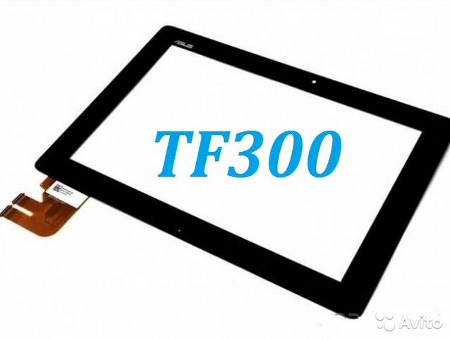Touch Screen for Asus EeePad Transformer TF300T— фотография №1