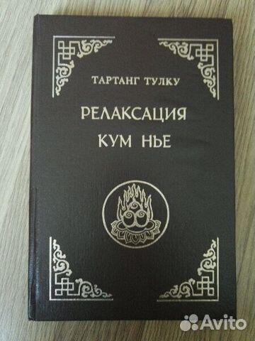 ТАРТАНГ ТУЛКУ КНИГИ СКАЧАТЬ БЕСПЛАТНО