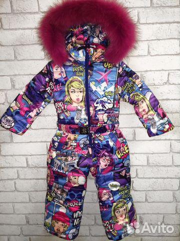 c975ea8eb6dc Тёплый зимний комбинезон Stilnyashka Pop Art 86, 9 купить в Москве ...