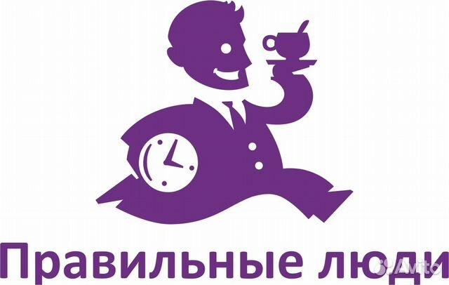 Авито работа в самаре куйбышевский район