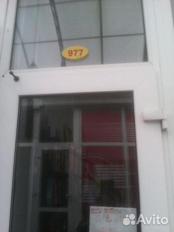Букинистический магазин 89081987410 купить 9