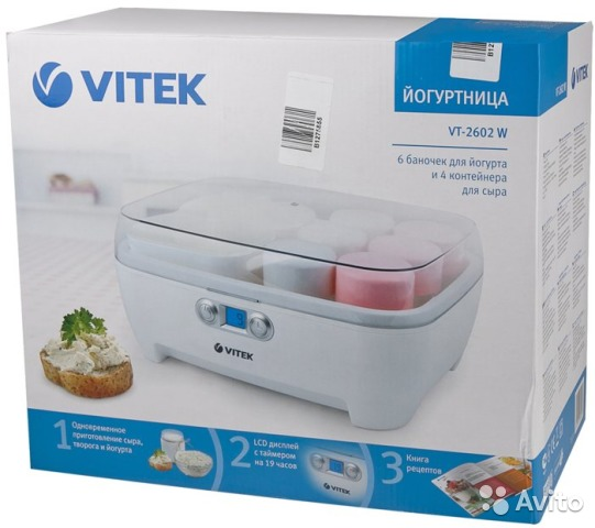 Продам йогутрницу Vitek (йогурт, творог, сыр) 3973020925