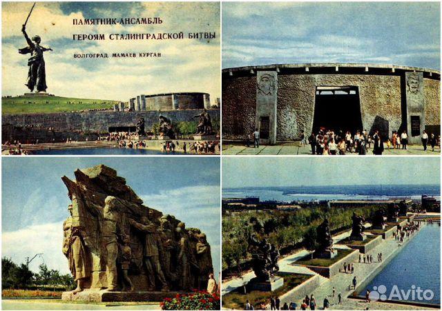 Памятники в волгограде на мамаевом кургане avito купить памятник самара любим