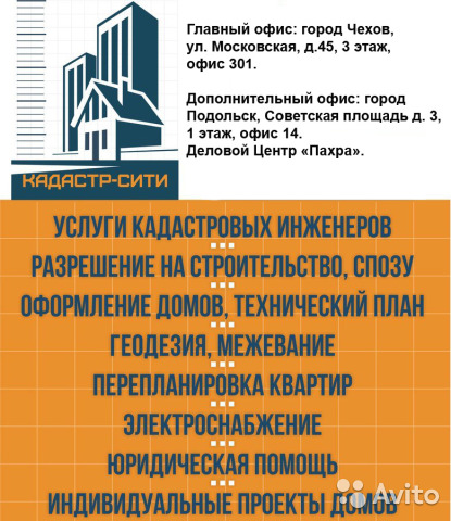дать бесплатное объявление о коммерческой недвижимости краснодар