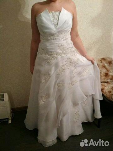 Уфа женская одежда 58 размера