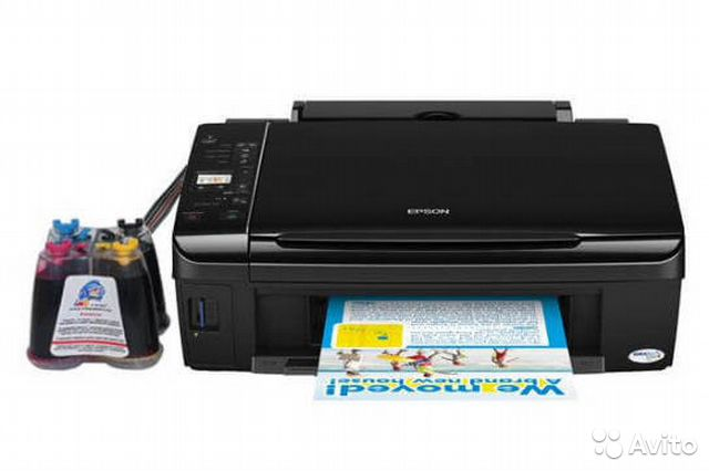 Download EPSON TX101 Driver - Software Patch