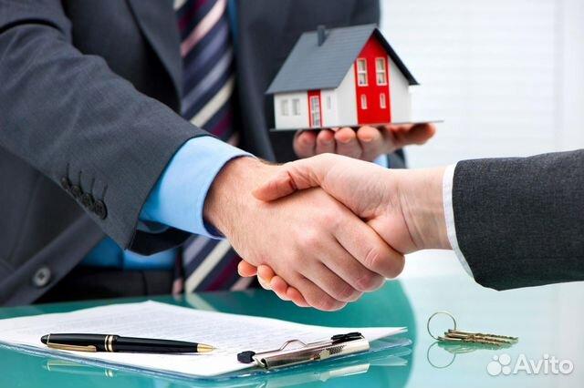 недвижимость сделка