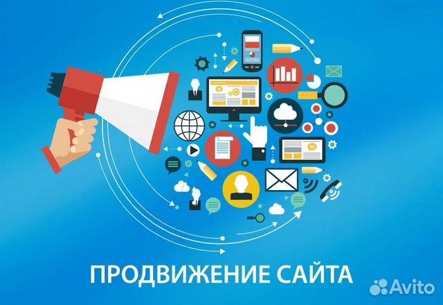 Презентация услуг продвижения сайта сайт компании орто