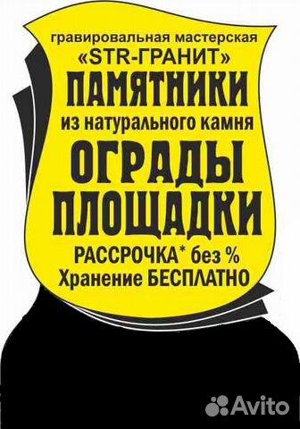 Подать объявление на сайт стерлитамака водитель экспедитор вакансии москва свао свежие вакансии