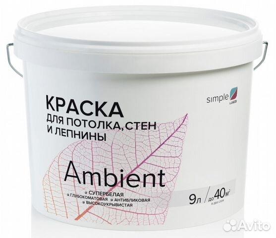 Краски для бетона купить в ставрополе подача бетонной смеси конвейером