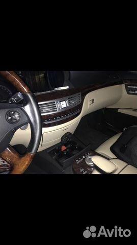 Mercedes-Benz S-класс, 2007 89062396626 купить 1