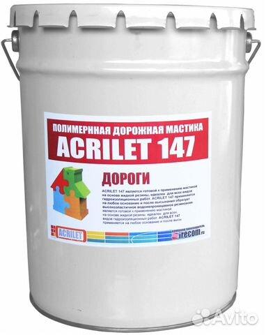 Купить краску для бетона в спб полиуретановые покрытия для бетона купить