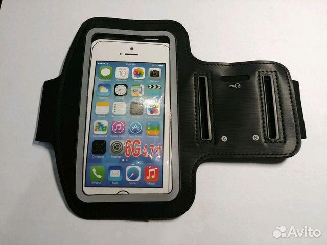 1f518384916e Сумка для телефона наручная для бега купить в Тамбовской области на ...