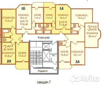 1-к квартира, 45.7 м², 13/15 эт.