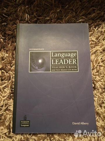 Test book leader intermediate language