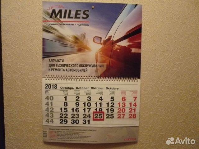 виноградник заражения календарь с фото липецк рукотворные достопримечательности построены