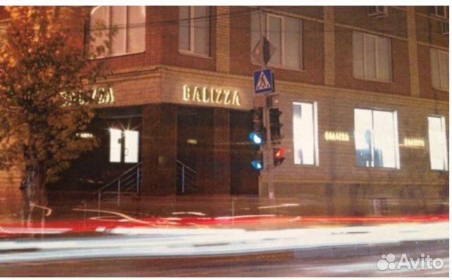 Авито коммерческая недвижимость аренда аренда коммерческой недвижимости Мелитопольская 2-ая улица