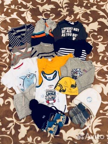 d6b294700 Кофты+футболки | Festima.Ru - Мониторинг объявлений