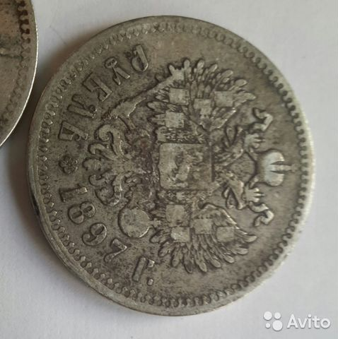 Coin 1 Ruble 1897 89222057555 buy 1