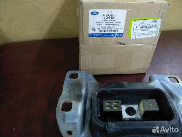Опоpа кпп ford focus 2 3, C-max, Kuga 89882543997 купить 3