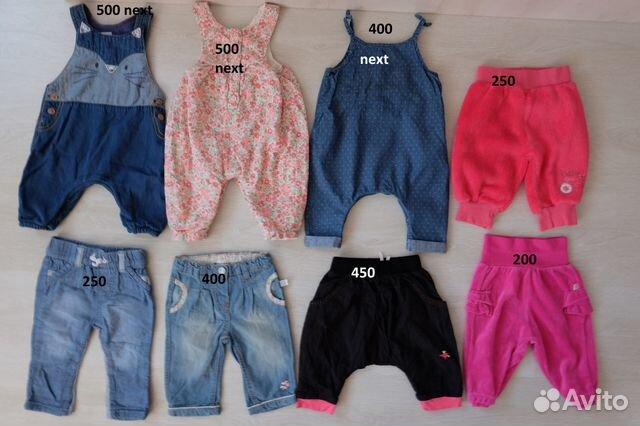21a571eebe8 Рост 62 Разная одежда для девочки