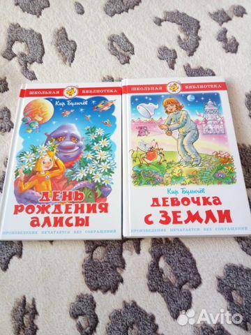 Стерва выходит на охоту - Алиса Ветлицкая