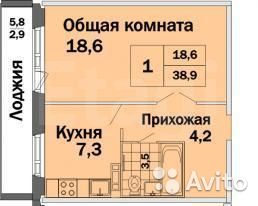 Продается однокомнатная квартира за 1 850 000 рублей. Октябрьский, Герасименко, 3 к 11.