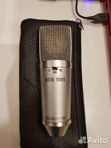 Попала пыль на мембрану конденсаторного микрофона