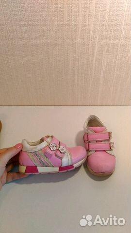 773ae5f9b Обувь для девочки 23 размер 12-13 см купить в Челябинской области на ...