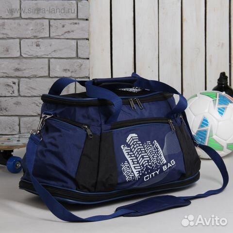 c13135d33ea9 Спортивные сумки оптом от производителя купить в Москве на Avito ...