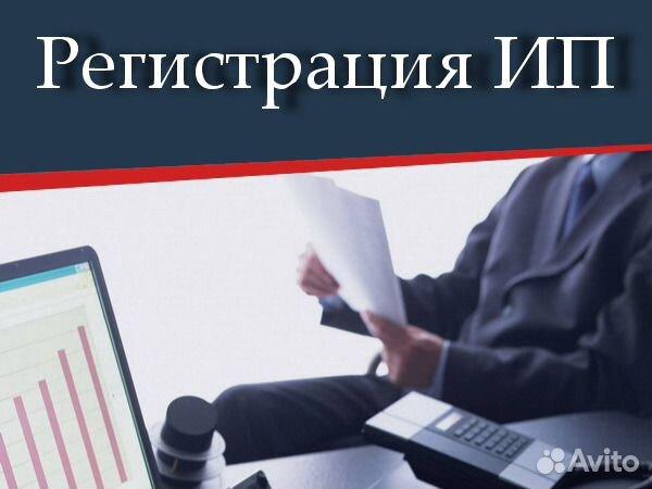 Фирмы в тюмени по регистрации ип походный проезд регистрация ооо