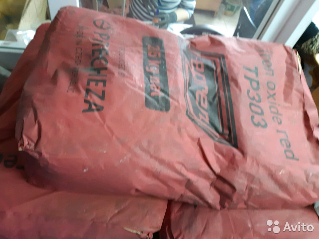 Купить пигмент для бетона в уфе авм бетон барнаул