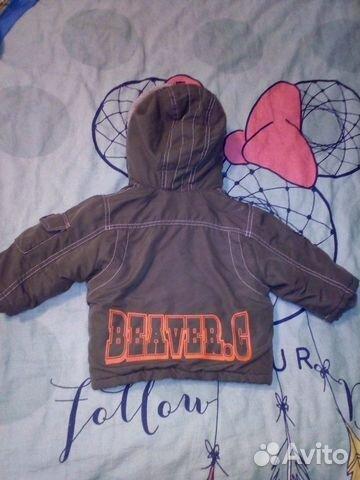 Куртка на прохладную осень-весну  89203666139 купить 2