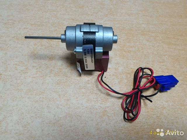 Вентилятор для холодильника bosch.daewoo- 12V
