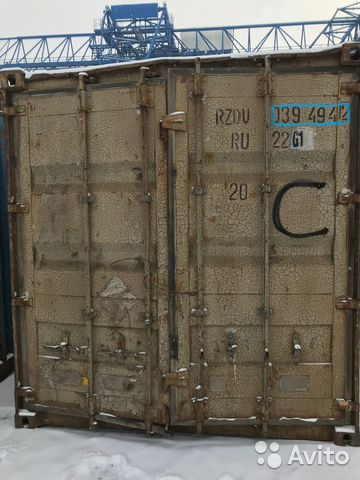 89370628016 Container # 3452