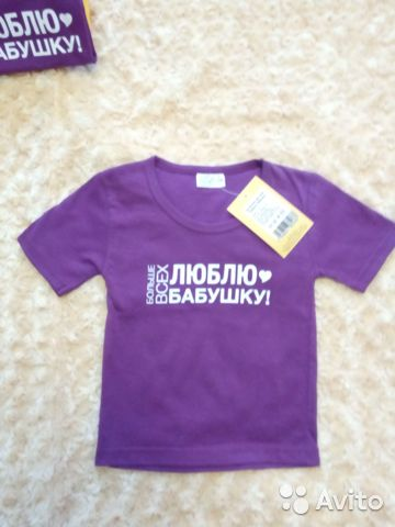 Футболка детская новая 89621614315 купить 1