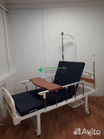 Bed för sängliggande patienter multifunktionella