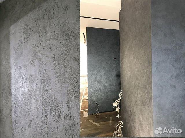 Ооо арт бетон укладка бетонных смесей бетононасосами