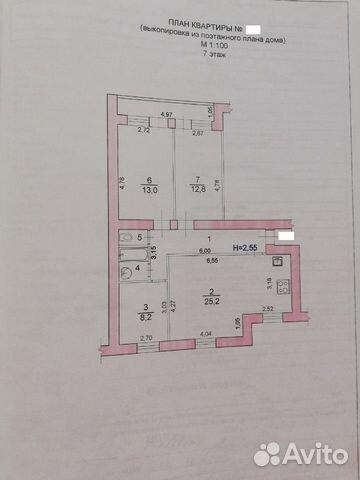 3-к квартира, 75 м², 7/9 эт. купить 10