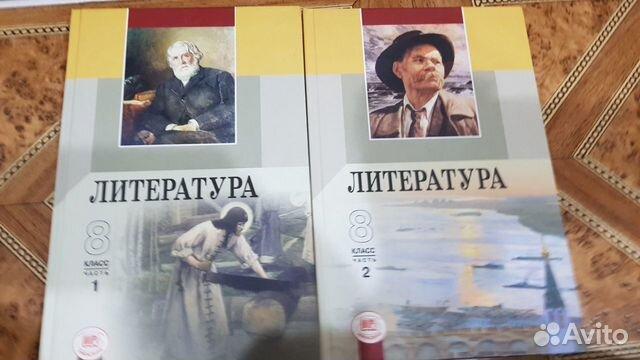 Учебники История отечества, География, Рус.яз, Лит 89278569958 купить 8